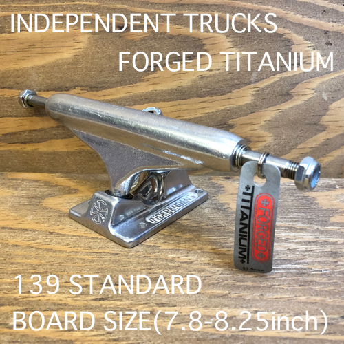 INDEPENDENT FORGED TITANIUM 139 STANDARD SILVER