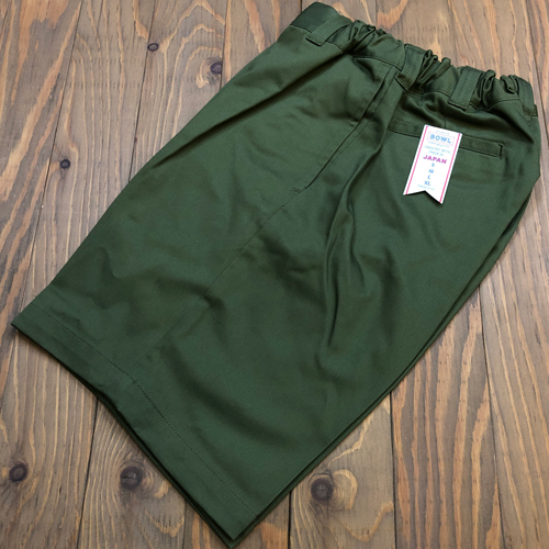 BASIC CHINO SHORTS OLIVE