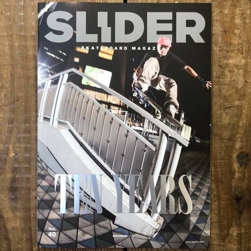 SLIDER MAGAZINE VOL.40