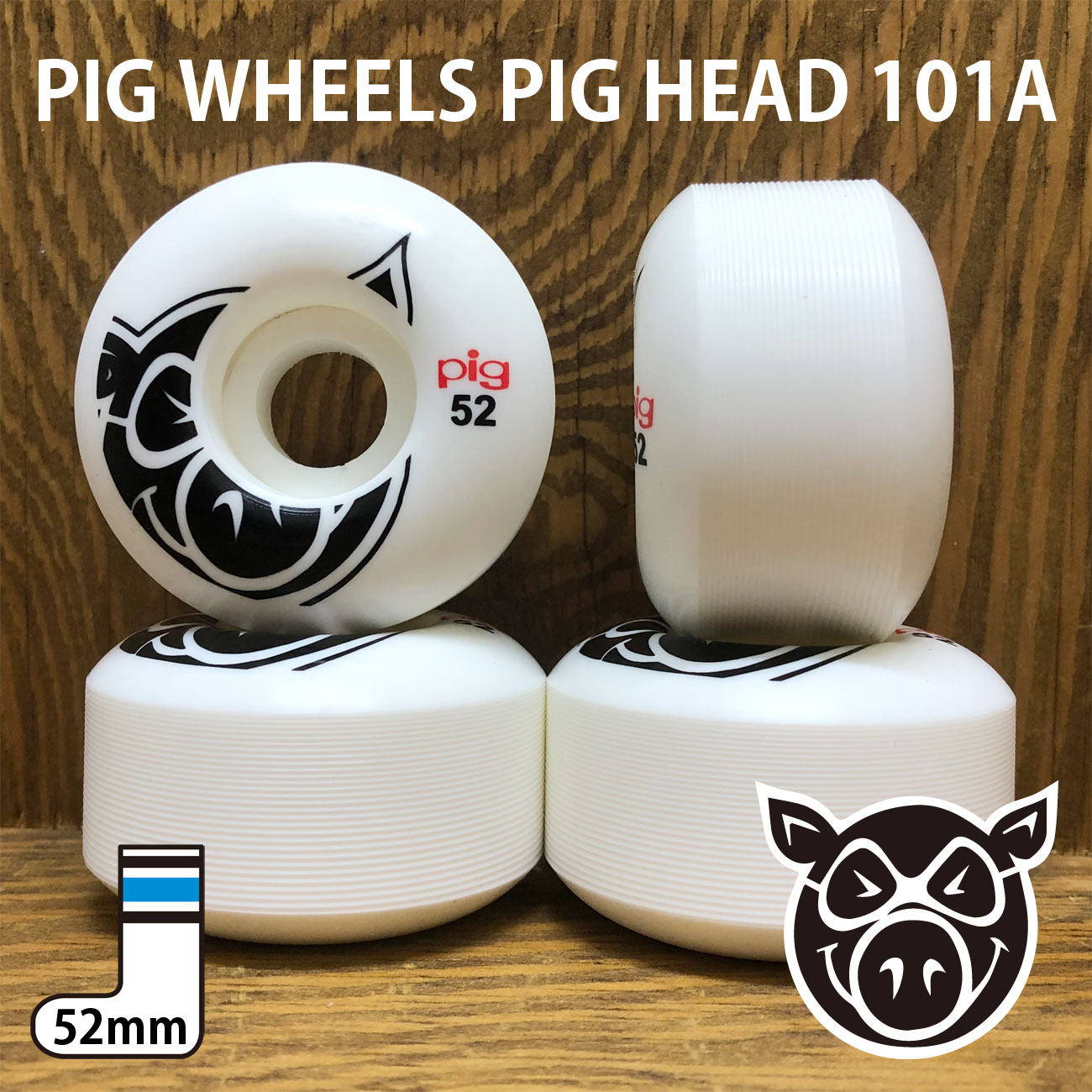 PIG WHEELS PIG HEAD 101A 52mm