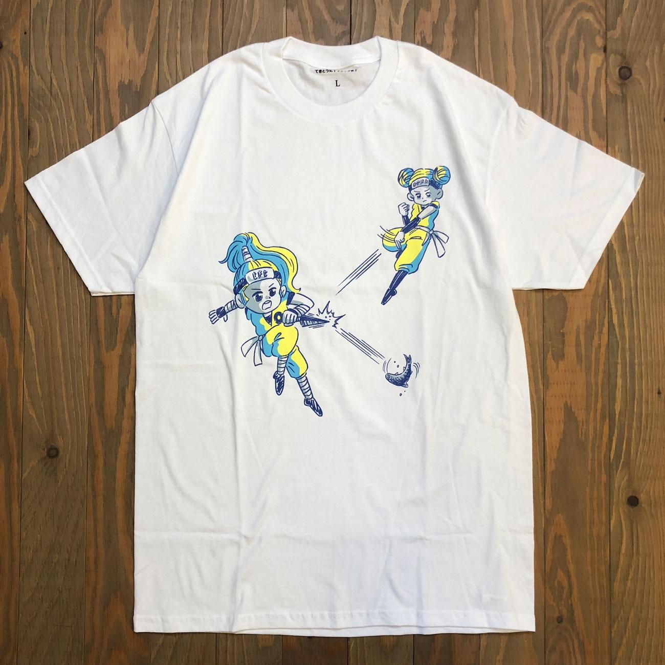 CHAOS FISHING CLUB BORA TEE